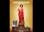 Shakuntala Devi First Look: Vidya Balan Looks Ditto Like The Ace Mathematician!