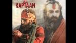 Laal Kaptaan Movie Review: Live Audience Update On The Saif Ali Khan Starrer