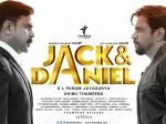 Jack & Daniel Movie Review: Strictly For The Diehard Fans Of Dileep & Arjun Sarja!