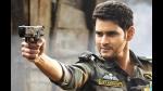 Mahesh Babu Worried About Sarileru Neekevvaru's Box Office Prospects For This Reason?