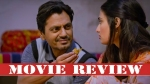 Motichoor Chaknachoor Movie Review: Nawazuddin Siddiqui Saves This Ladoo From Crumbling Into Pieces!