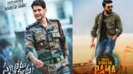 Sarileru Neekevvaru Hindi Rights: Mahesh Babu Proves To Be No Match For Ram Charan