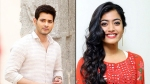 Rashmika Mandanna Reveals Mahesh Babu Motivated Her To Shoot A Song, The Ideal Way!