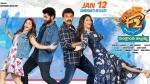 Top 10 Telugu Movies Of 2019 In Terms Of TRP Ratings: F2, iSmart Shankar & More!