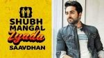 Ayushmann Khurrana Is Excited About His Upcoming Movie Shubh Mangal Zyada Saavdhan