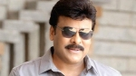 Acharya First Look Poster Featuring Chiranjeevi To Be Out On His Birthday!