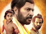 Mammootty Reveals The Real Hero Of Mamangam!
