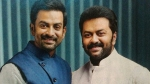 Prithviraj And Indrajith To Reunite For Ayalvashi!