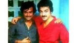 'Kaithi' Fame Lokesh Kanagaraj To Bring Back The Magic Of Rajini-Kamal Duo?