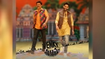 Venky Mama Movie Review: The Venkatesh-Naga Chaitanya Flick Dishes Out Routine Fare!