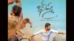 Bheeshma Day 1 Collection: Nithiin, Rashmika Mandanna Starrer Creates Magic At The Box Office