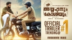 Ayyappanum Koshiyum: The Official Trailer Has Impressed The Netizens!