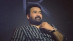 Mohanlal's Ram: The Release Is Postponed!