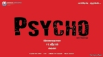 Mysskin's Psycho Gets An A Certificate From Censor Board: Bags ' The Most Violent Indian Film' Tag!