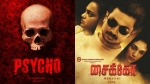 Psycho Movie Review: This Mysskin Directorial Is Not For The Faint-Hearted!