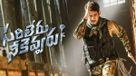 Sarileru Neekevvaru Day 7 Box Office Collections: First Telugu Film To Cross 100 Crore In 2020!
