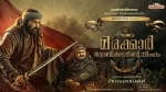 CONFIRMED: Mohanlal's Marakkar Arabikadalinte Simham Release Is Not Pushed