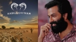 Prithviraj Sukumaran's Aadujeevitham: Next Schedule To Start Rolling On This Date!