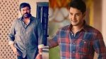 Chiranjeevi-Mahesh Babu Multi Starrer On Cards for #CHIRU152?