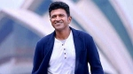 COVID-19: Puneeth Rajkumar Donates 50 Lakh Rupees To Karnataka Government's Relief Fund
