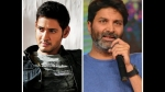 Trivikram Srinivas Wants To Reunite With Mahesh Babu For A Film?