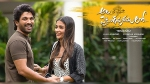 Ala Vaikunthapurramuloo World Television Premiere: Allu Arjun Starrer Coming Soon On Gemini TV!