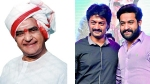 Jr NTR And Kalyan Ram To Skip Prayer Offerings To Nandamuri Taraka Rama Rao At NTR Ghat Tomorrow