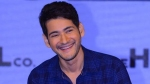 Mahesh Babu Makes A Kind Request To His Fans; Asks To Avoid Social Gatherings On His 45th Birthday