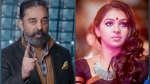 Lakshmi Menon Calls Kamal Haasan's Bigg Boss Tamil 4 Sh*t Show; Says Won't Clean Toilets For Camera