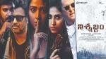 Anushka Shetty Starrer Nishabdham's Trailer To Be Out On September 21