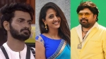 Bigg Boss Telugu Voting Process: Here's How To Vote For Lasya, Amma Rajasekhar, Mehaboob & 3 Others