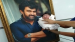 Jr Chiranjeevi Sarja's Nickname Revealed! Meghana Raj's Father Calls Him 'Chintu'