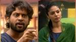 Bigg Boss Tamil 4: Netizens Troll Rio Raj As He Says 'Mind Your Words' To Sanam Shetty