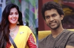 Bigg Boss Telugu 4: Monal Gajjar Creates Massive Record With The Help Of Abijeet?