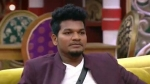 Bigg Boss Telugu 4: Jabardasth Avinash To Get Direct Ticket To Finale?