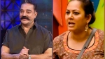 Bigg Boss Tamil 4: Netizens Request Kamal Haasan To Address Archana's Deliberate Mic Removal