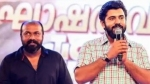 Nivin Pauly And Abrid Shine Are Back Together: The Project To Start Rolling Soon?