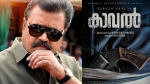 Suresh Gopi's Kaaval: Here Is A Major Update On The Storyline!