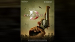 Ram Gopal Varma Launches His Dream Project D Company's Teaser