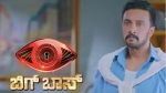 Bigg Boss Kannada 8: Kiccha Sudeep To Skip This Weekend's Episodes Due To Ill-Health