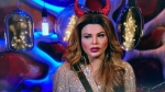 FIR Filed Against Rakhi Sawant & Her Brother Rakesh In A Fraud Case