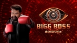 Bigg Boss Malayalam 3 In Trouble? 6 Technicians Test Positive For COVID-19: Report