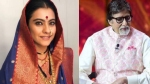 Gudi Padwa 2021: Amitabh Bachchan, Kajol And Other Celebs Pour In Their Wishes