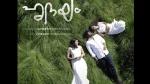 Hridayam First Look Poster Is Out: Pranav-Kalyani-Darshana Team Up For Vineeth's Next
