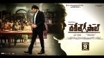 Vakeel Saab Day 10 Box Office Collection: Pawan Kalyan's Courtroom Drama Runs Slow