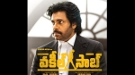Vakeel Saab Day 4 Box Office Collection: Pawan Kalyan Continues To Rule The Big Screens!