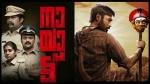 Eid Mubarak: Nayattu To Karnan, 5 South Films To Binge Watch On This Festive Occasion!