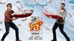 F3 Starring Venkatesh Daggubati And Varun Tej Konidela Postponed Due To Second Wave Of COVID-19?
