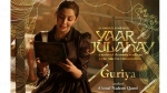Zee Theatre Drops The Promo Of The First Episode Of Yaar Julahay Starring Mahira Khan