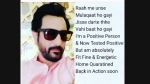 Sasural Simar Ka 2 Actor Rajeev Paul Tests Positive For COVID-19